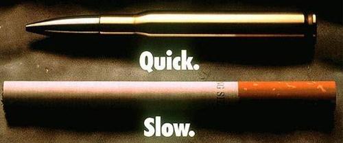 Быстро или медленно?