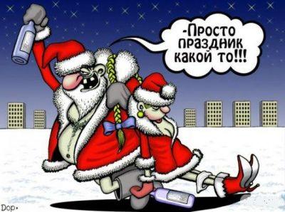 novogodniy_perepoy