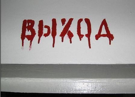 bloody_subway