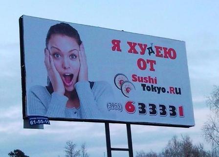 sushi_add