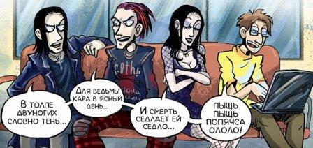 funny_gothic_poetry