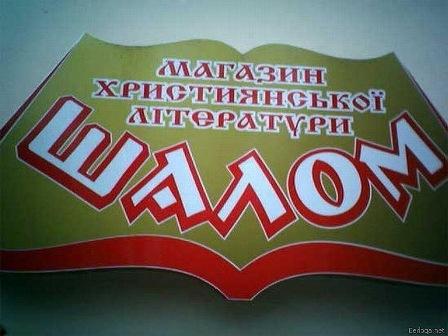 shalom_shop