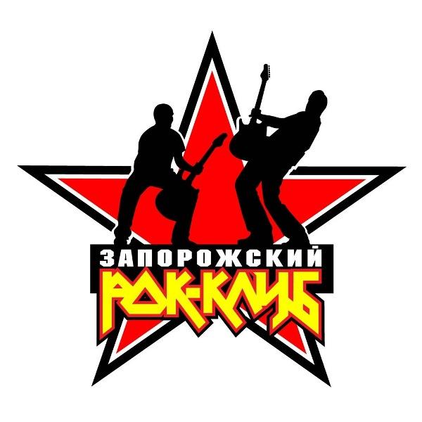 zprock_club_logo