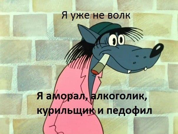 volk_nu
