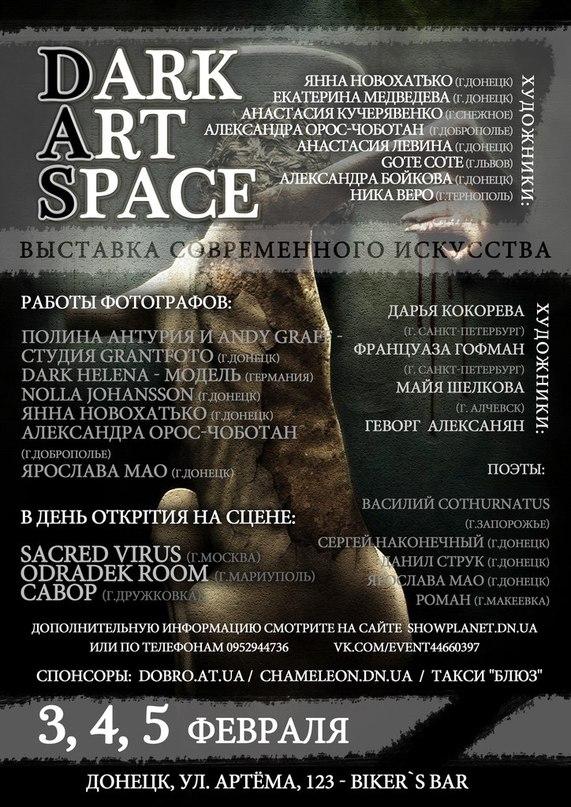 dark_art_space_1