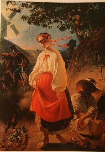 Т.Шевченко. Катерина. 1842.