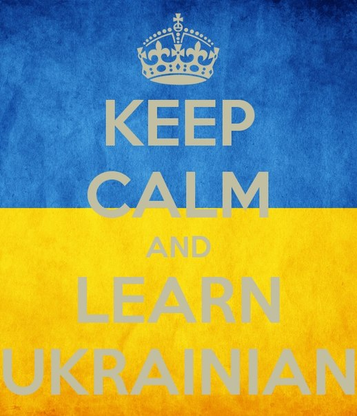 keep_calm_n_learn_ukr