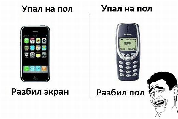 old_technics