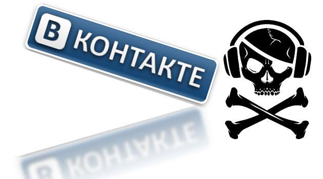 vkontakte_pirates
